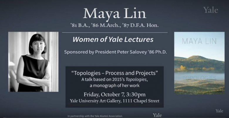 Lecture poster for Maya Lin