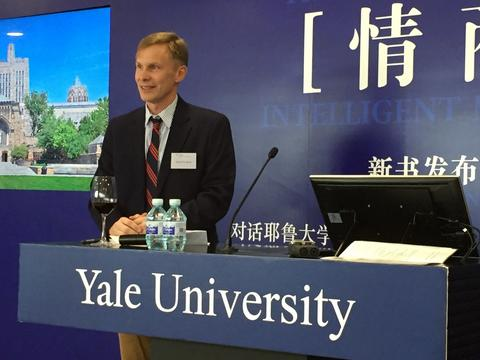 David H. Rank, deputy chief of mission at the U.S. Embassy in Beijing, speaks at book launch, March 19