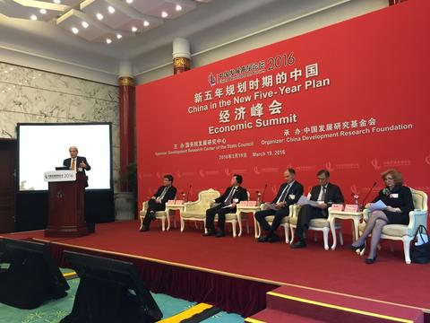 "China Development Forum panel, ""Higher Education and Fostering Innovation,"" March 19"