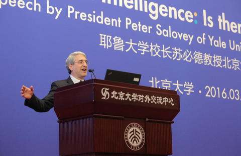 Peking University speech on emotional intelligence, March 21